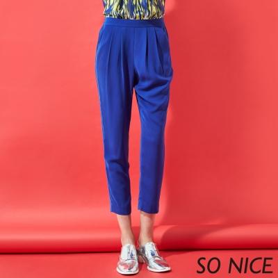 SO NICE都會設計寶藍哈倫褲