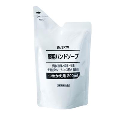 DUSKIN 日製洗手乳(補充包)200ml