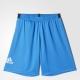 adidas Messi足球訓練針織短褲 男