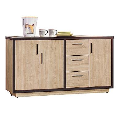 品家居 赫拉特5尺木紋雙色餐櫃下座-151.3x45.7x84cm免組