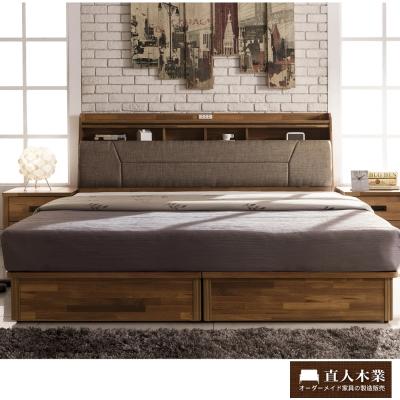 日本直人木業 STYLE積層木5尺雙人抽屜床組(床底有2個收納抽屜)