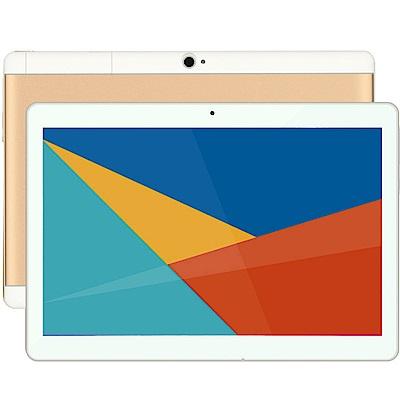 10.1吋極致視覺享受平板電腦16G/3G/WIFI