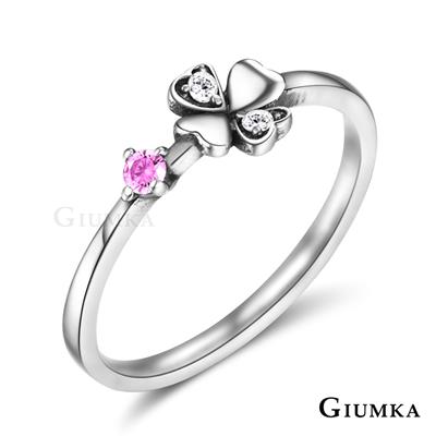 GIUMKA 925純銀戒指尾戒 好運降臨幸運草女戒