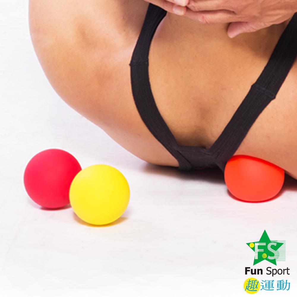 Fun Sport 舒肌樂激痛點(Trigger point)按摩球(3種硬度組合)