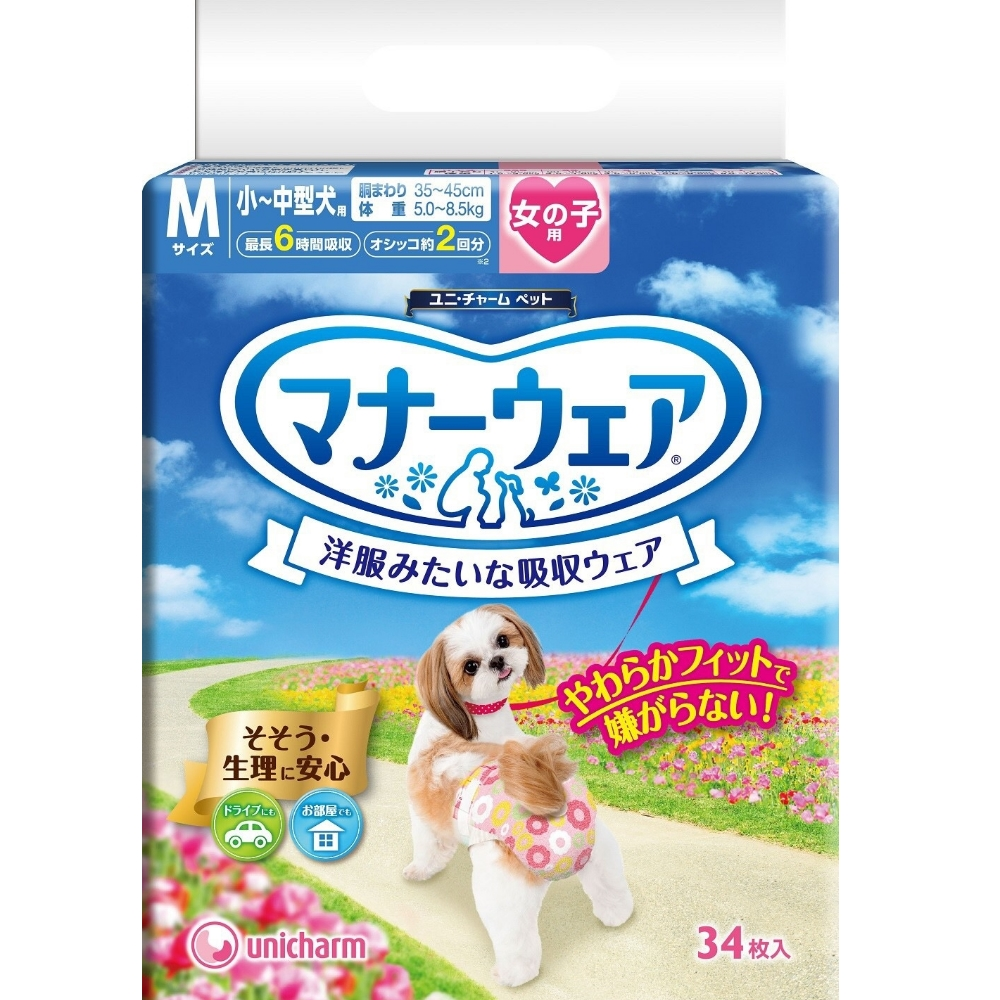 Unicharm消臭大師 女用禮貌帶 小型犬用 M號 兩包組