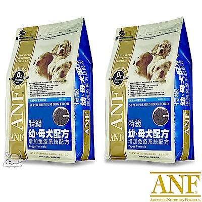 ANF 愛恩富 特級幼母犬配方 犬糧 3kg X 2包