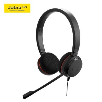 Jabra Evolve 20 Stereo UC 專業有線立體聲耳機