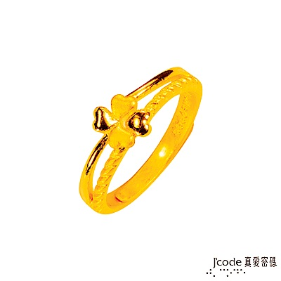 J'code真愛密碼 幸運相伴黃金戒指