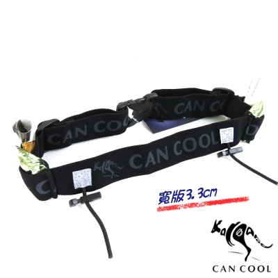 CAN COOL敢酷 3.3cm寬版運動號碼帶(4補給環)(黑灰H) C150429008