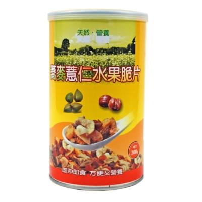 【二林鎮農會】蕎麥薏仁水果脆片(300gx4罐)