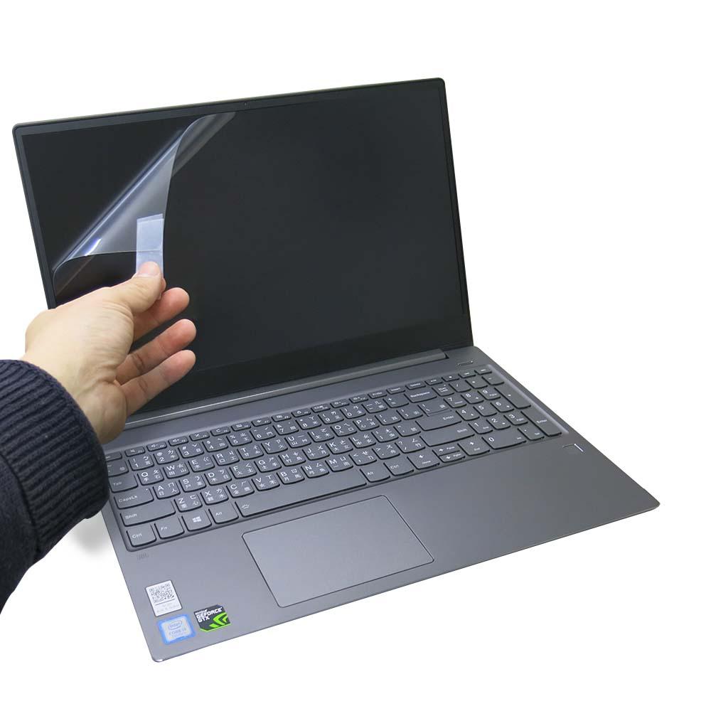 EZstick Lenovo IdeaPad 720S 15 IKB 螢幕保護貼