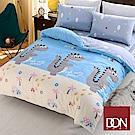 DON跳跳龍 單人三件式純棉兩用被床包組