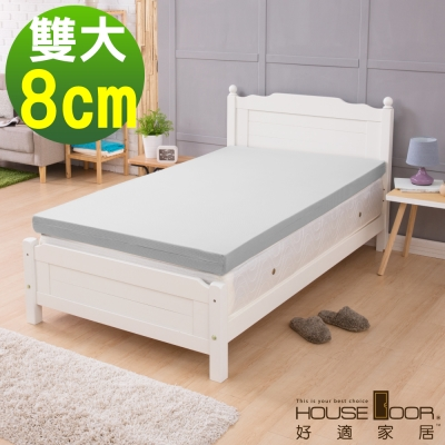 HouseDoor 吸濕排濕布套 平面型8公分厚 竹炭記憶床墊 雙大6尺