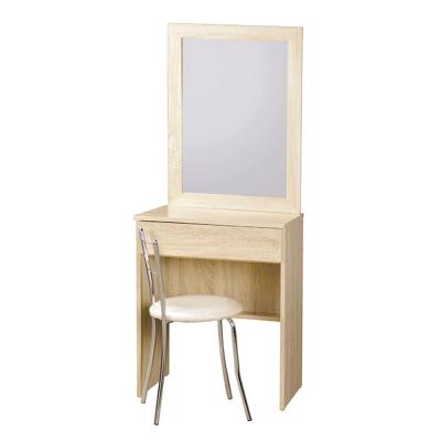 Boden-安娜2尺化妝鏡台桌椅組(四色可選)60x43x159cm