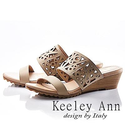 Keeley Ann 民族風情~幾何鏤空寬版全真皮楔形拖鞋(卡其色)
