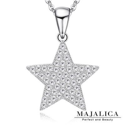 Majalica純銀項鍊密釘鑲 星星閃爍925純銀