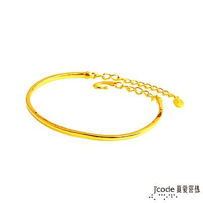 J'code真愛密碼 情緣黃金手環-硬金亮面單鐲