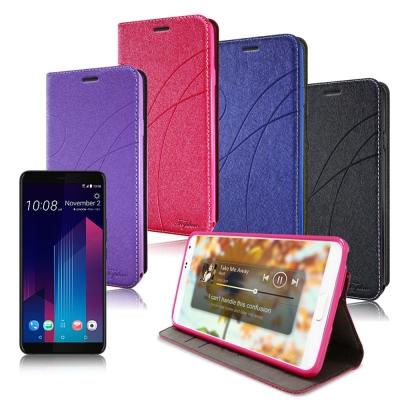 Topbao HTC U11+ 典藏星光隱扣側翻皮套