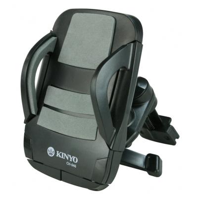 KINYO 冷氣出風口手機專用車架(CH-046)