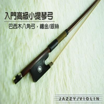 台灣製造,C級小提琴弓,巴西木,角弓,雙眼烏木馬尾庫,鍍鋅,纏金/銀絲,琴弓