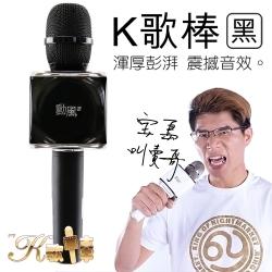 勳風F8 K歌棒 HF-F8(簡配版)
