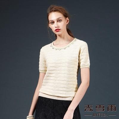 麥雪爾 鑽飾立體織紋羊毛針織上衣-米