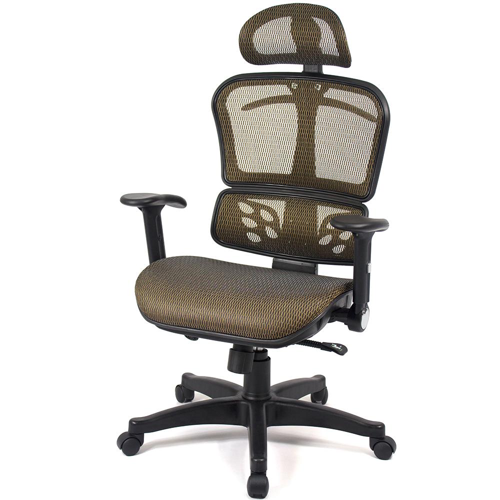 限時下殺 aaronation 第二代高韌性網布人體工學椅