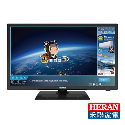 HERAN禾聯 24型 智慧聯網LED液晶顯示器 HD-24I6A
