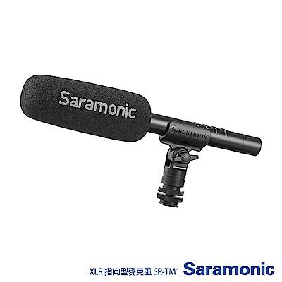 Saramonic 楓笛 XLR 指向型麥克風 SR-TM1