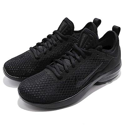 Nike Air Max Kantara女鞋