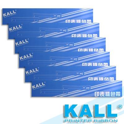 KALL『 EPSON #7754/LQ1000 』色帶(黑色/1組6入)