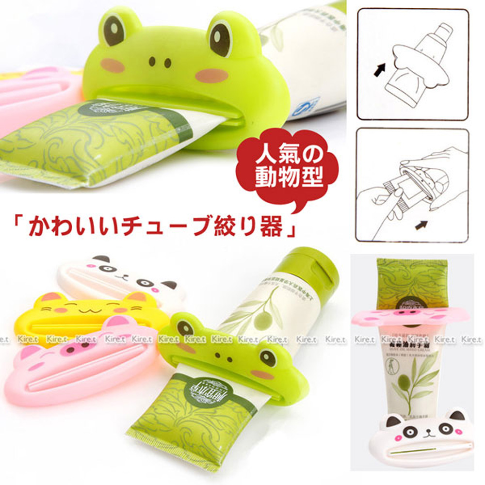 kiret趣味動物擠牙膏器3入牙刷牙膏必備-擠壓器擠洗面乳器(顏色隨機)