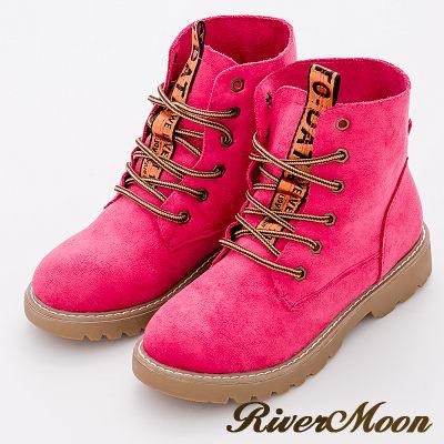 River&Moon短靴-經典麂絨繫帶縫線沙漠短靴-桃紅