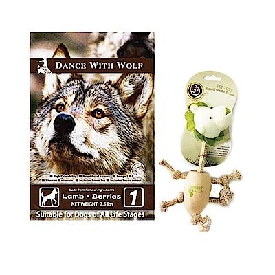 (YAHOO獨家)澳洲 荒野饗宴之與狼共舞 草原羊肉莓果犬糧14.5磅+贈玩具一入