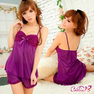 Caelia-疼愛自己-二件式睡襯衣