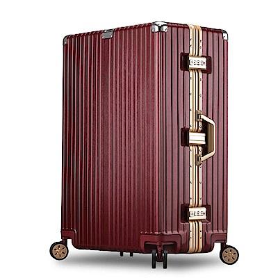 Bogazy 浪漫假期 29吋PC拉絲紋避震輪鋁框行李箱 (暗紅金)