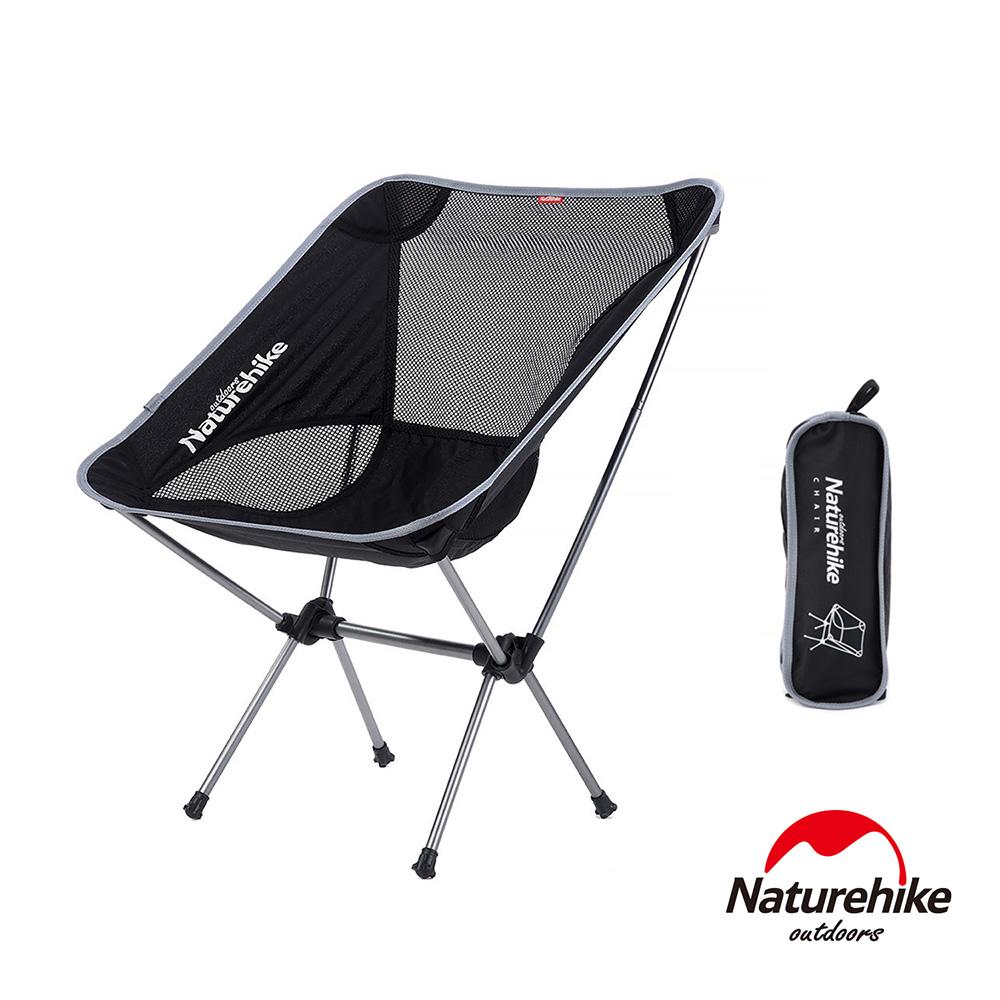 Naturehike攜帶型 超輕鋁合金靠背折疊椅 銀灰色 附收納包