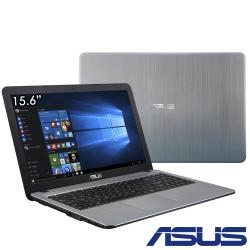ASUS X541NA 15吋四核筆電(N3450/500G/4G/