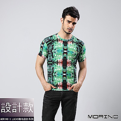 男內衣 設計師聯名-速乾涼爽短袖衫/T恤 綠色 MORINOxLUCAS