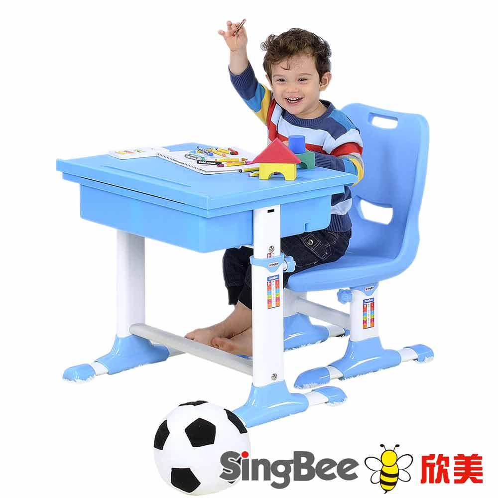 SingBee欣美 環保課桌椅
