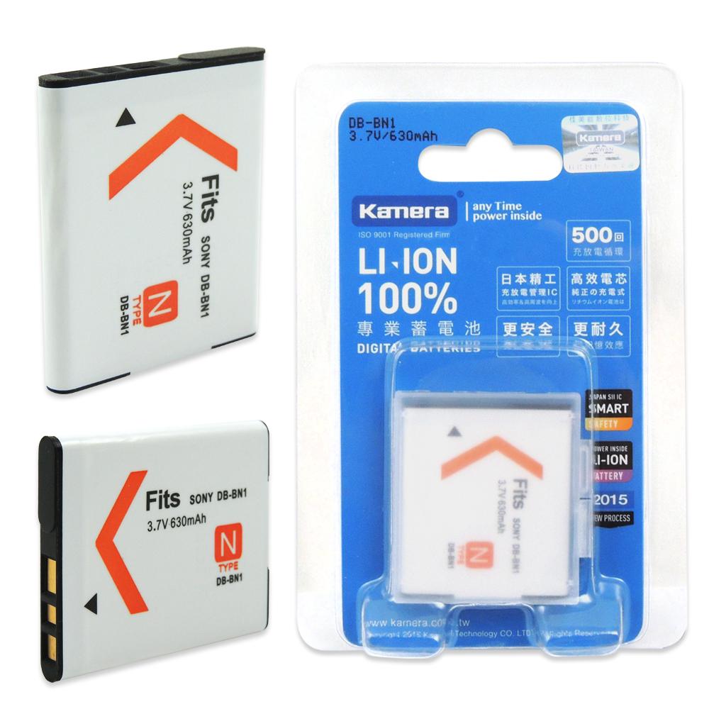 Kamera 佳美能 For SONY NP-BN1 高容量相機鋰電池