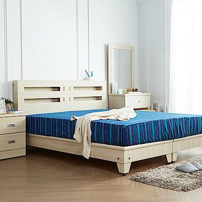 H&D 藍儂田園風5尺5件組(床頭+床底+二抽櫃+床墊+鏡台)-4色