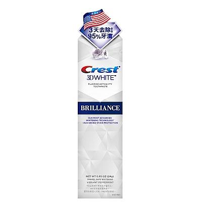 美國Crest 3DWhite專業鑽白牙膏24g(鑽亮炫白)