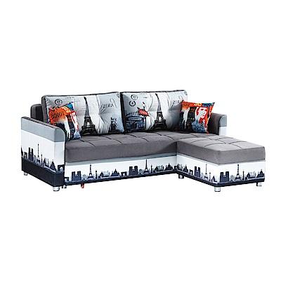 品家居 希朵圖騰亞麻布L型沙發床-217x169x76cm-免組