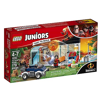 LEGO樂高 Juniors系列 10761 超人特攻隊2 超能家庭大逃亡