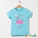 bossini女童-印花短袖T恤23藍