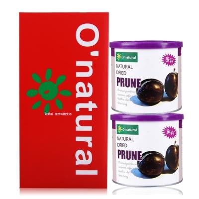 O-natural歐納丘 純天然去籽黑棗乾禮盒250gX2