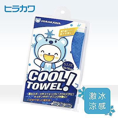 日本平川超激冰涼感韓國POP網毛巾