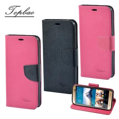 Topbao HTC ONE M9+ 時尚雙色輕盈側立磁扣插卡TPU保護皮套