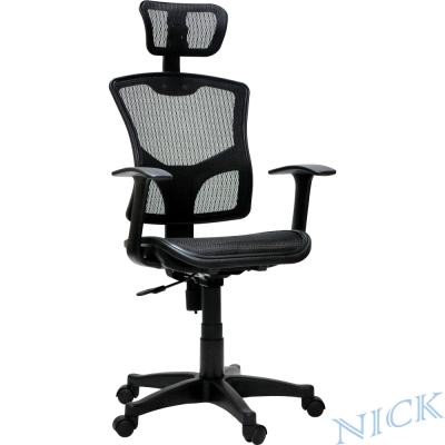 【NICK】靠枕韌性全網辦公椅/電腦椅(三色)